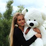 Cadeautjes voor je Oekraïense vrouw