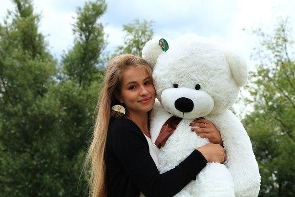 OekraГЇense cultuur dating