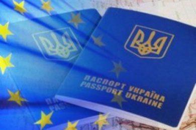 visumvrij reizen vanuit oekraine - uitgelicht