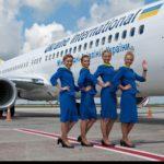 Vliegen naar Kiev