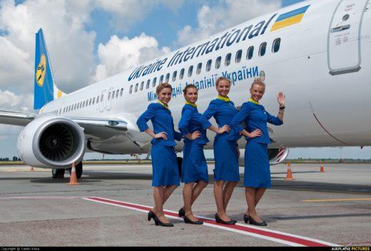 vliegen-naar-kiev-airport