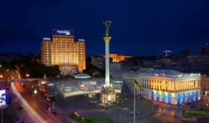 vliegen naar kiev hotel-ukraine